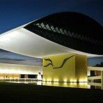 Official Ticket: Oscar Niemeyer Museum - Curitiba