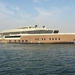 Dinner Cruise Marina On Luxury Mega Yacht