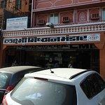 Laxmi Misthan Bhandar照片