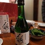 一八寿司照片