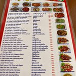 Photo of Papaya Restaurant
