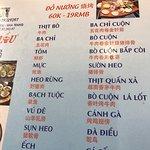 ภาพถ่ายของ BBQ Hien
