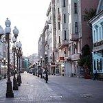 Moscow Metro and Old Arbat Tour