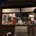 Tokyo Shiba Tofuya Ukai resmi