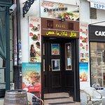 صورة فوتوغرافية لـ Shawarma King