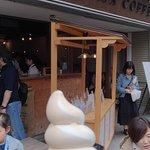 ภาพถ่ายของ Miyajima Coffee