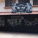 Photo of Restaurante Mar Azul