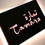 صورة فوتوغرافية لـ Tamara