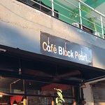 Фотография Cafe Black Pearl