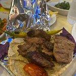 Фотография El Masrien Grill Restaurant