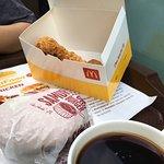 صورة فوتوغرافية لـ McDonald's - Rachada Soi 17