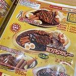 ภาพถ่ายของ Go Go Curry Kanazawa Station Sohonzan