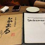 Japanese and English menus
