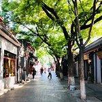 Excursão a pé privada de 4 horas em Pequim Hutong, incluindo o Templo do Lama