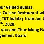 ภาพถ่ายของ Serene Cuisine Restaurant
