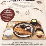 ภาพถ่ายของ Ootoya