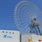 Redhorse Osaka Wheel Admission Ticket