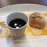 Photo of Himawari Pan