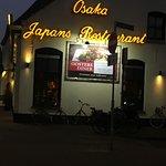 ภาพถ่ายของ Osaka