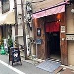 Photo of Nihonshu Kakuuchi Tsubaki Kanda Kaji-Cho