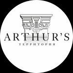 صورة فوتوغرافية لـ Arthur`s Restaurant