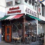 Armacia Italiensk Restaurang Foto