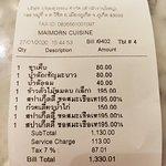 ภาพถ่ายของ Maimorn Cuisine