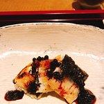 ภาพถ่ายของ Muromachi Wakuden