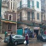 صورة فوتوغرافية لـ Houda El-Gondol
