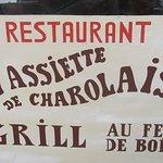 Restaurant L'Assiette de Charolais et Hôtel de Berry. Charrette. établissement Fermé Définitivem