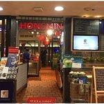 ฮองมิน สาขา มาบุญครองเปิดบริการมากกว่า 20 ปี
