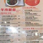 小王牛肉面照片