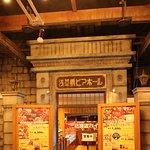 ภาพถ่ายของ Otarungashokudo