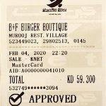 صورة فوتوغرافية لـ B+F Burger Boutique
