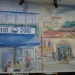 ภาพถ่ายของ Pho 2000
