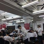 ภาพถ่ายของ Lin Heung Tea House