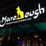 صورة فوتوغرافية لـ Marooush