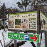 Furano Delice(本店)照片