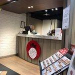 十里安手麺照片