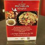 ภาพถ่ายของ Je Ngor's Kitchen