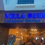 صورة فوتوغرافية لـ Villa Beirut