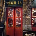 תמונה של Taki 13