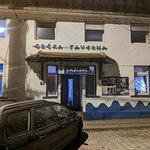 Fotografija – Taverna Tanjirici