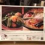 麺匠の心つくし つるとんたん 羽田空港店の写真