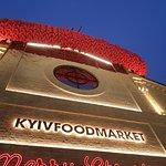 Фотография Kyiv Food Market