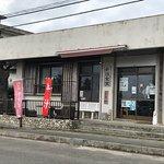 Aragaki Shokudo照片