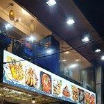 صورة فوتوغرافية لـ Honggi Seafood