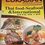 Bilde fra Eurasian Restaurant