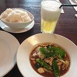 ภาพถ่ายของ Taste Of Siam