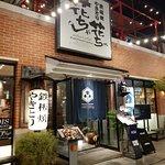ภาพถ่ายของ ร้านอาหารญี่ปุ่น คะชะคะชะ